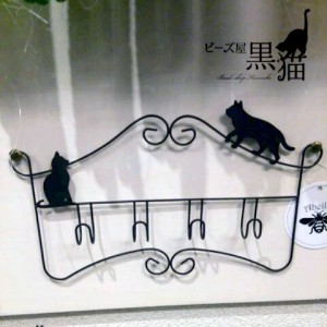 猫ウォールフック