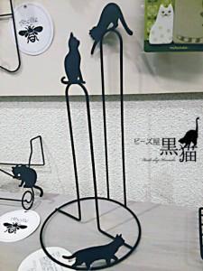 猫キッチンペーパーホルダー