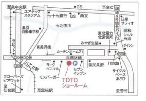 toto地図